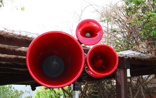 Void Sound System