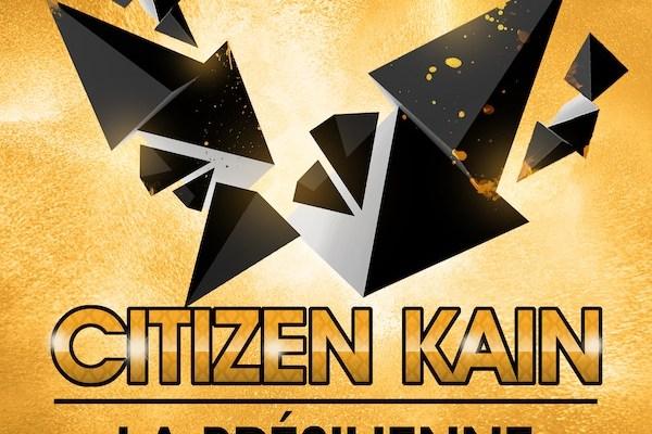 2013.12.17.CK-LaBresilienne