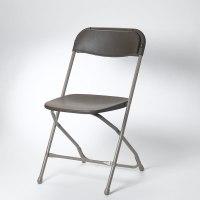 Samsonite Folding Chairs Rental | Pittsburgh, PA