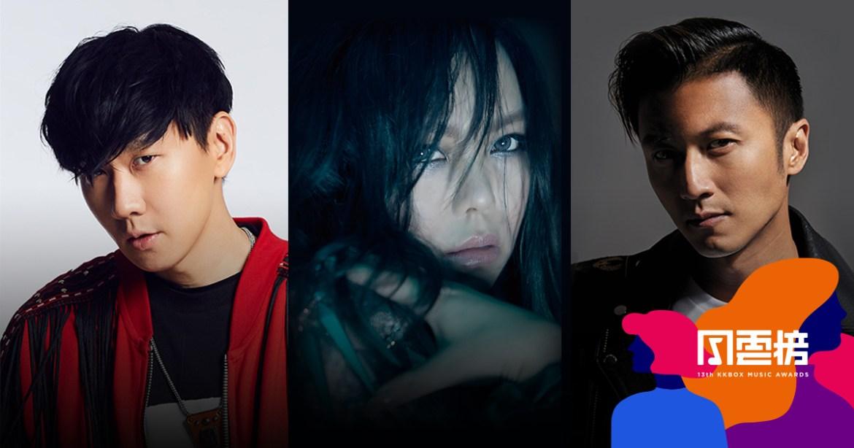 第13屆KKBOX風雲榜卡司再祭出重量級風雲大使 aMEI、林俊傑、謝霆鋒