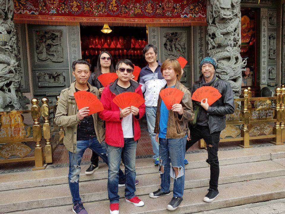 董事長樂團年初五到慈祐宮祈福拜年發紅包 祝台灣國泰民安
