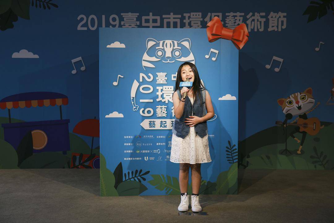 六萬支手機打造 Q 版石虎 台中環保藝術節本週末登場