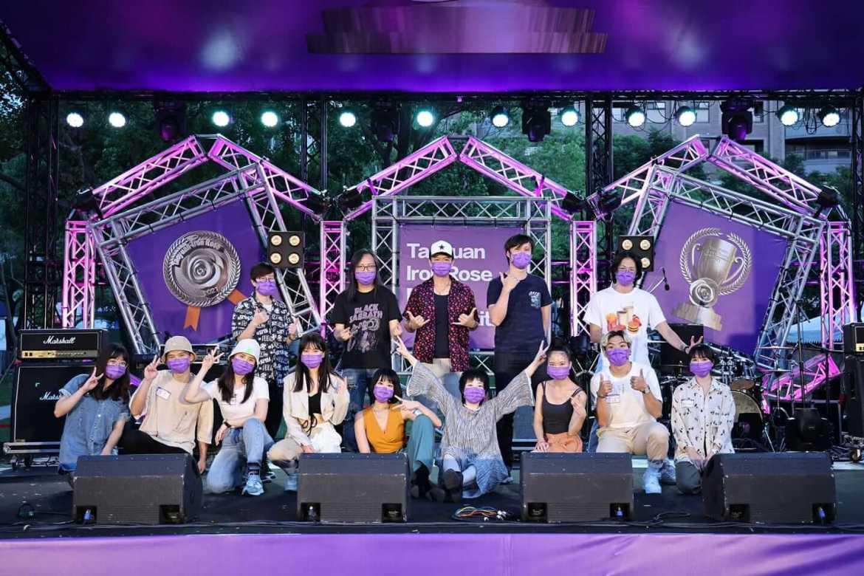 2021桃園鐵玫瑰熱音賞十強出爐 告五人、拍謝少年決賽擔任演出嘉賓