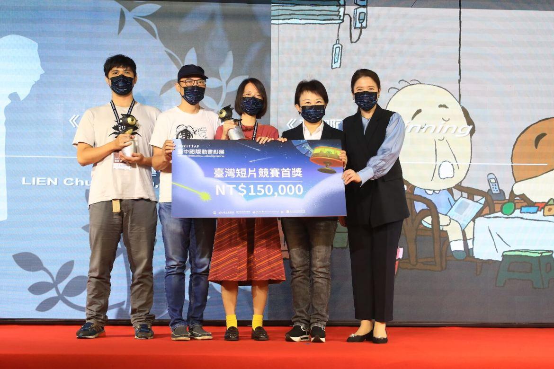 2021臺中國際動畫影展驚豔國際 短片競賽首獎由《轉啊》、《蘊.孕》獲得