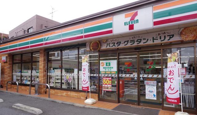 【死亡事故】藤沢市のコンビニで高3の少年が運転する車が別の車に衝突し、挟まれた歩行者が死亡