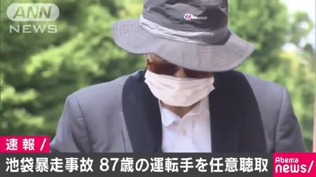 【池袋暴走事故】飯塚幸三元院長が「容疑者」と呼ばれる日『退院し変装で出頭』事情聴取開始