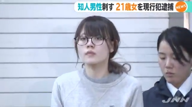 【新宿 知人男性刺傷事件】腹を複数回刺して殺害しようとした高岡由佳容疑者(21)逮捕、動機や目的は…
