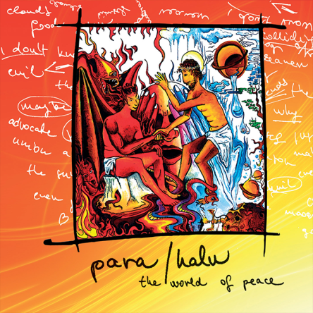 Para Halu - The World of Peace - prvcd09 - featured image