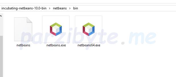 Ejecutable de NetBeans