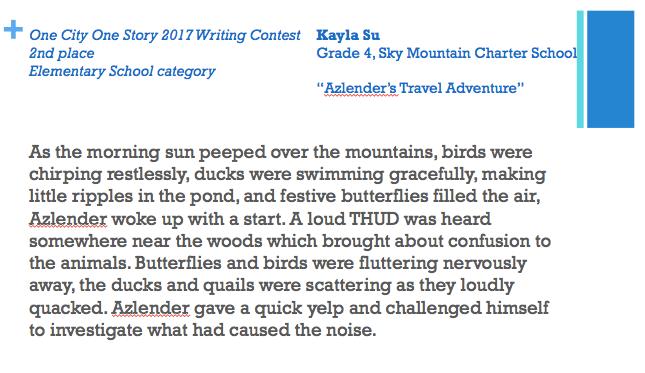 Azlender's Travel Adventure -- a story by Kayla Su