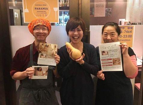 CANTUSの太田美帆さんが来てくださいました!