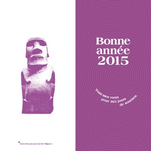 Infographiste Rouen Pascal Ridel Carte de voeux personnalisée