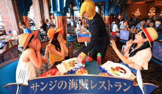 【USJ】2018年は6月1日から!毎年大人気「サンジの海賊レストラン」についてチェックしよう