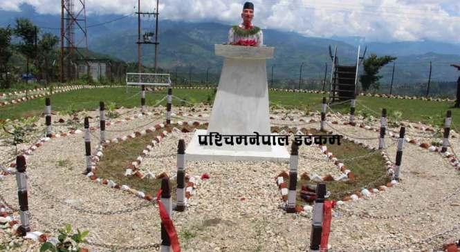 यस्तो बन्यो दुल्लुको बालेश्वरमा 'शहिद पूर्ण स्मृती उद्यान' (फाेटाेफिचर)