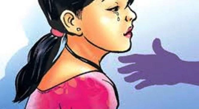 न्याय माग्दै युवती सदरमुकाम, अभियूक्त फरार