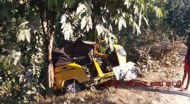 अटाे रिक्सा दुर्घटनामा तीनकाे मृत्यु