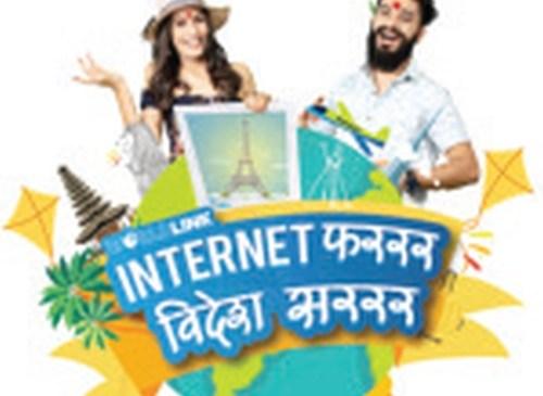 वर्ल्डलिङ्कको 'इण्टरनेट फरर, विदेश सरर' योजना