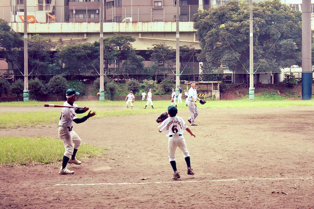 Beisbol Fotos de Japon