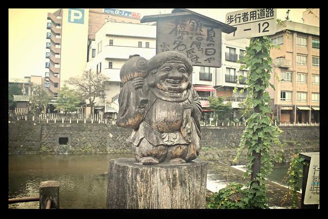 Mercado de Takayama