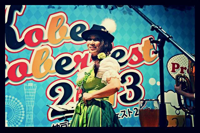 Oktoberfest Kobe