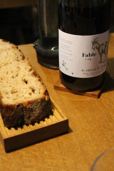 Pan y vino Relae Copenhague