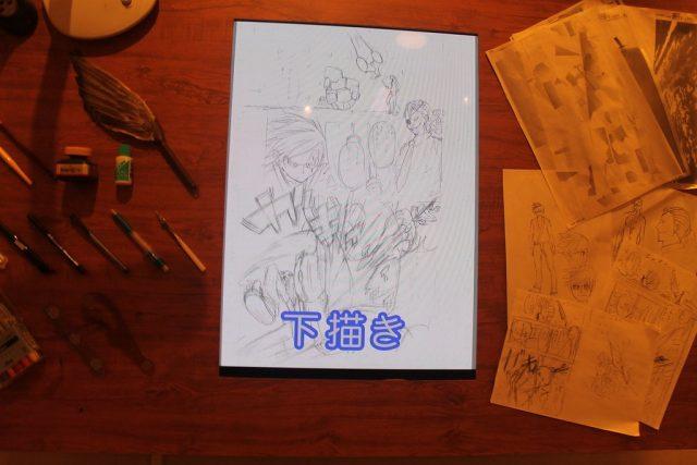 Boceto Museo Internacional del Manga Kioto