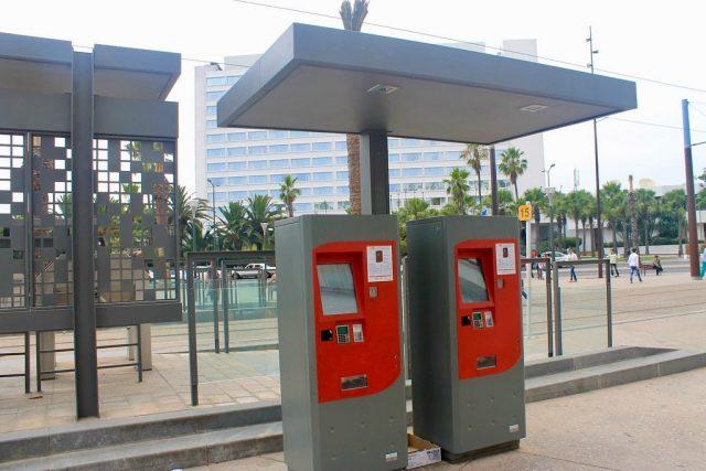 Máquinas expendedoras en la Plaza de las Naciones Unidas