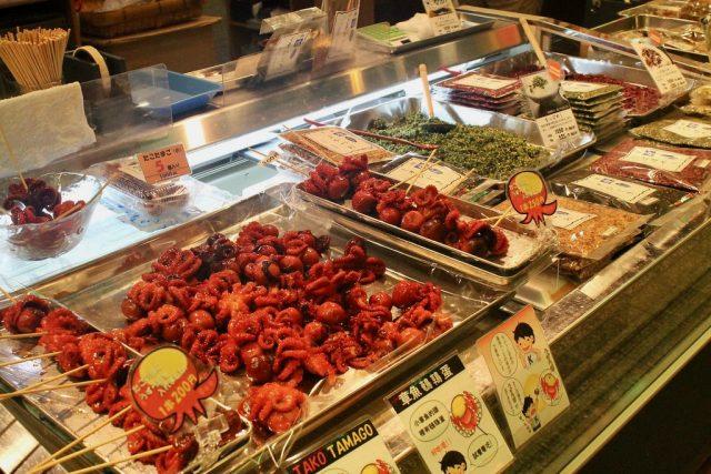 Mercado de Nishiki Kioto
