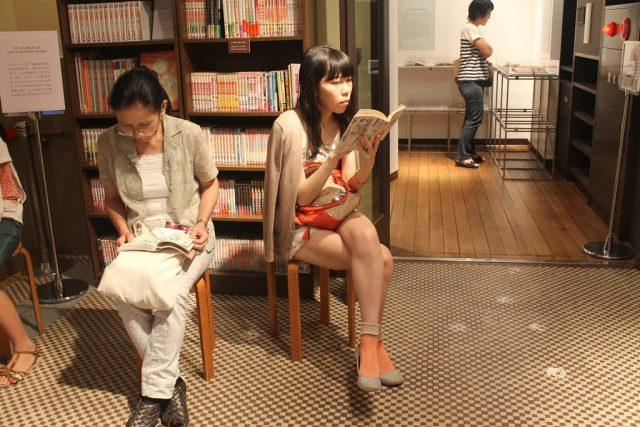 Salas de lectura Museo Internacional del Manga Kioto