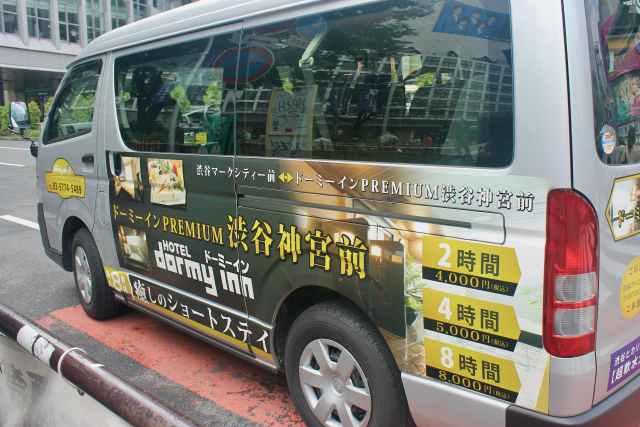 Shuttle Shibuya