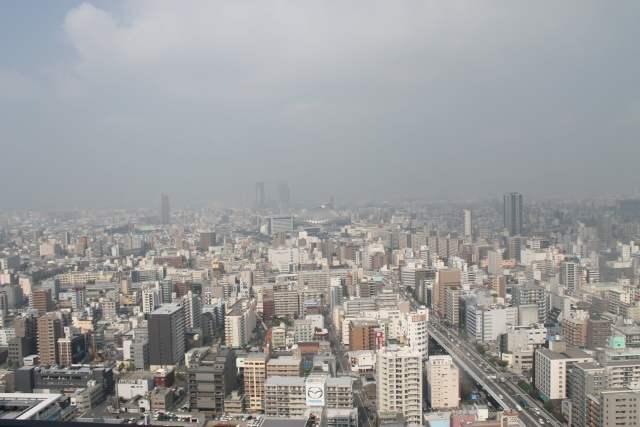 Vistas Osaka