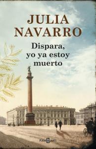 NAVARRO_dispara