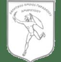 PARADEISOS-AMAROYSIOY