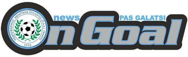 pas-galatsi-news
