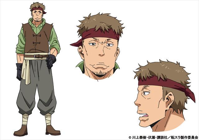 Gido (Ryuichi Kijima)