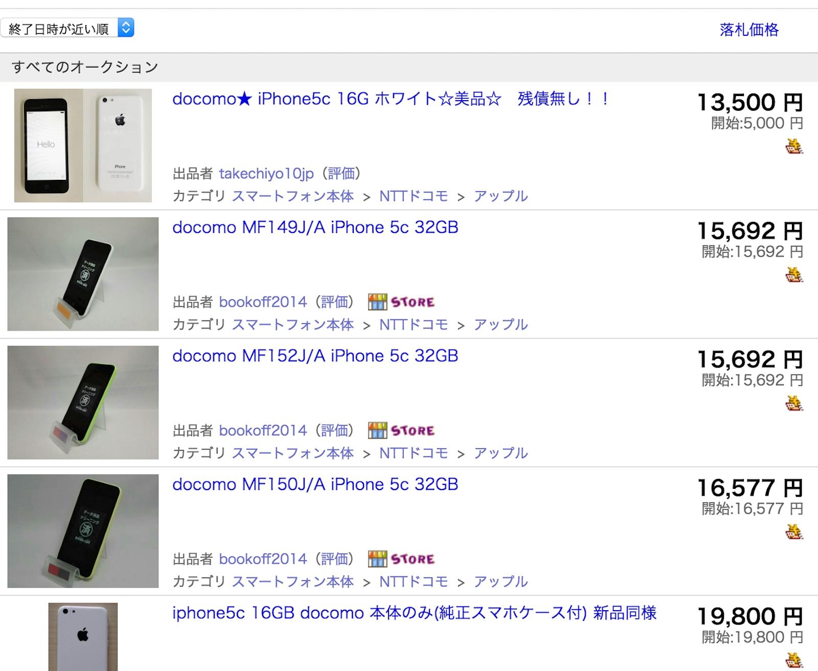 mvno-iphone5c-5c-yahoo-auction-price