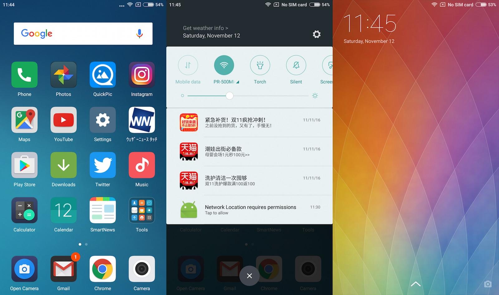 Xiaomi Mi5s MIUI