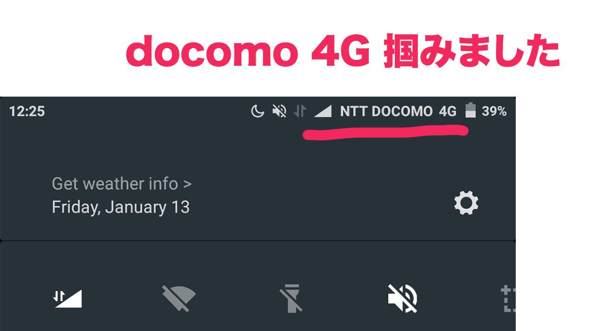 Xiaomi Mi5s ドコモ