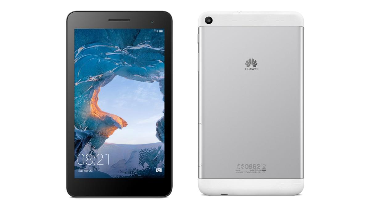 楽天モバイル 年末年始セール Huawei MediaPad T1 7.0 LTE
