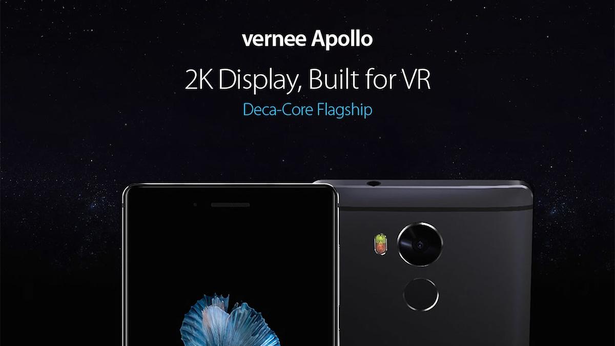 Vernee Apollo