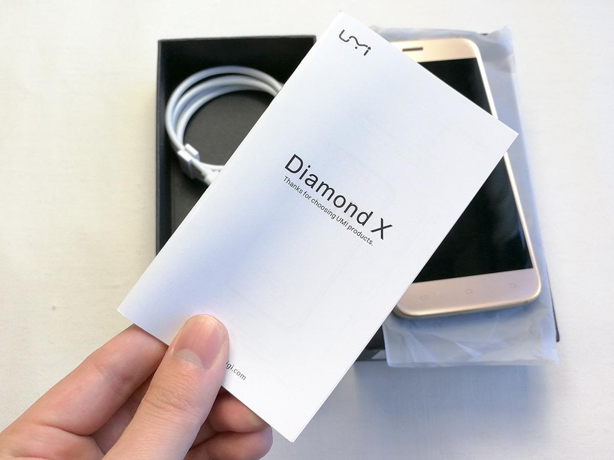 UMi Diamond X 開封