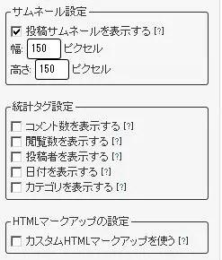 wpp01