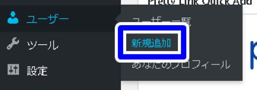 ユーザー削除1