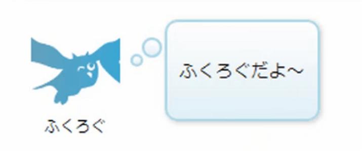 AddQuicktag設定9