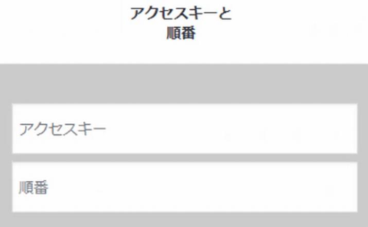 AddQuicktag設定3