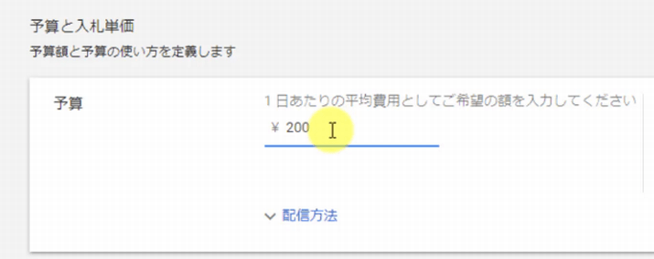 キーワードプランナーの検索ボリュームを詳細表示6
