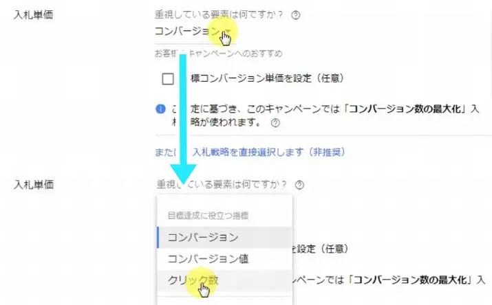 キーワードプランナーの検索ボリュームを詳細表示8-vert