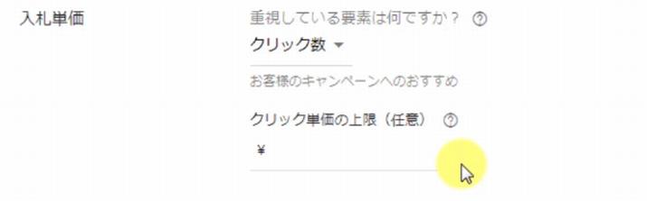 キーワードプランナーの検索ボリュームを詳細表示10