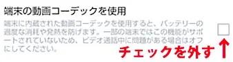 line_codec5