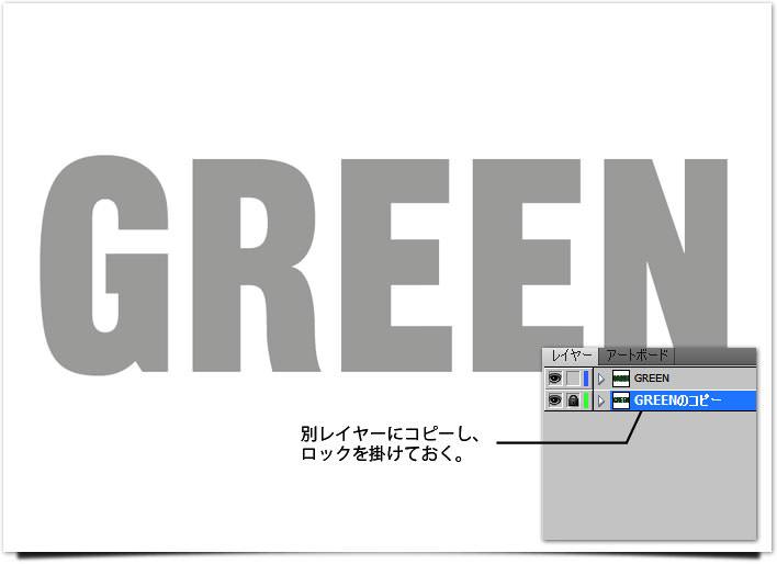 芝生風エフェクト テキストの描画